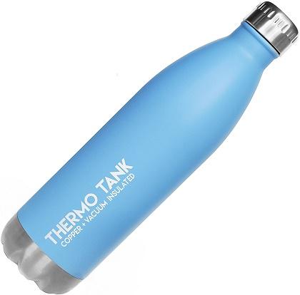 Best Vacuum Bottles